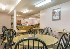 Econo Lodge Inn & Suites - Saint John - Restaurant