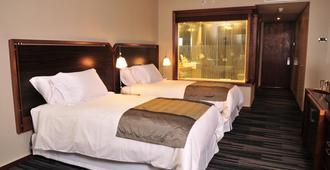 Dreams Del Estrecho - Punta Arenas - Bedroom