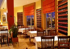 Best Western Plus Stoneridge Inn & Conference Centre - London - Restaurant