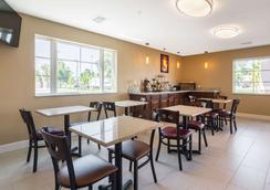 Econo Lodge Inn & Suites North Little Rock near Riverfront - North Little Rock - Restaurant