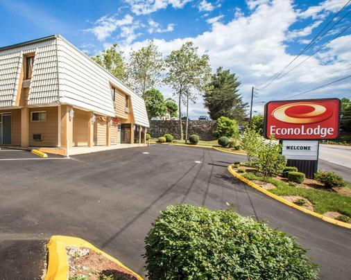 Econo Lodge Biltmore - Asheville - Building
