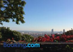 Le Jardin de Beauvoir - Lyon - Outdoor view