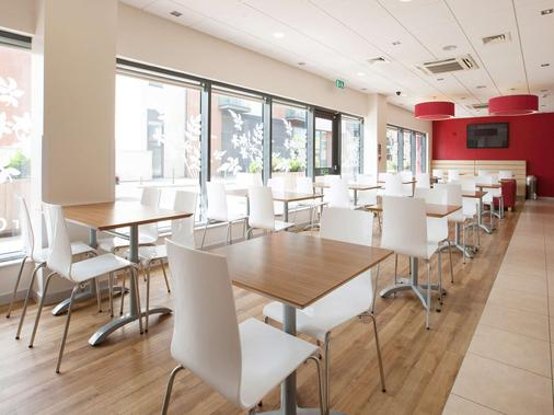 Travelodge Ipswich - Ipswich - Restaurant