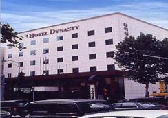 Hotel Dynasty - Seoul
