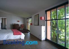 Le Jardin de Beauvoir - Lyon - Bedroom