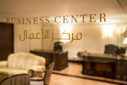 The Regency Hotel, Kuwait - Salmiya - Business centre