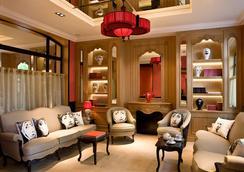 Hôtel Observatoire Luxembourg - Paris - Lounge