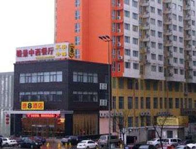 Super 8 Xian Jun Jing - Xi'an - Building