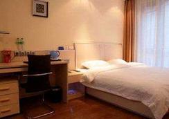 Super 8 Xian Jun Jing - Xi'an - Bedroom