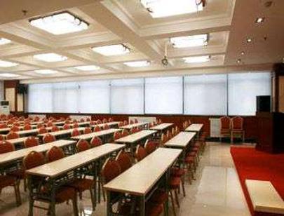 Super 8 Xian Jun Jing - Xi'an - Meeting room