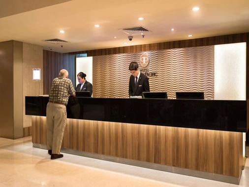 Hotel Grand Pacific - Singapore - Lobby