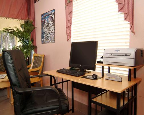Quality Inn Santa Clara Convention Center - Sunnyvale - Business centre