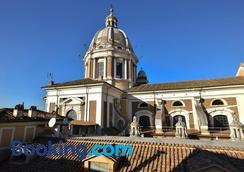 B&B Casa Angelini - Rome - Outdoor view