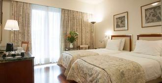 Ilisia Hotel - Athens - Bedroom