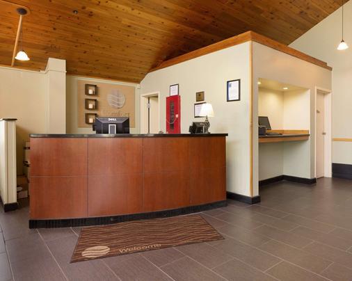 Comfort Inn Carrier Circle - Syracuse - Lobby