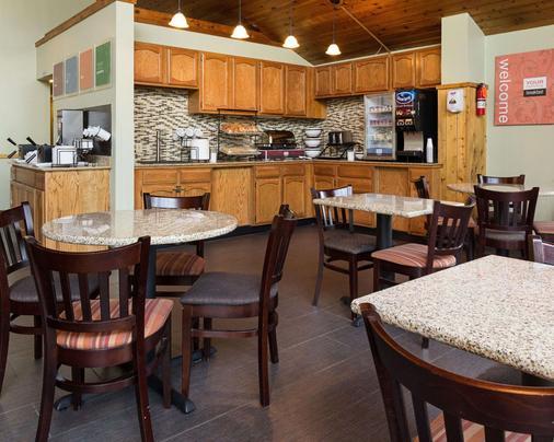 Comfort Inn Carrier Circle - Syracuse - Restaurant
