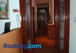 Hostal Lima - Barcelona - Lobby