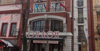 London Hotel - Odessa - Building