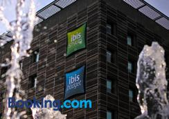 ibis budget Nîmes Centre Gare - Nimes - Building