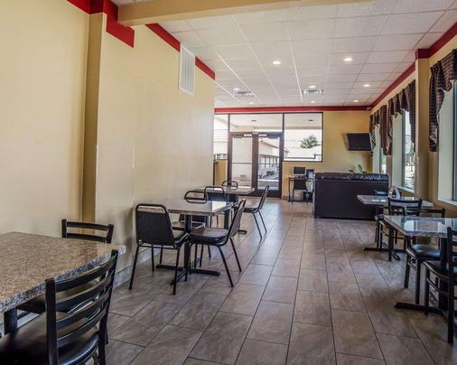 Econo Lodge - Saint George - Restaurant