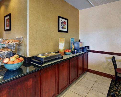 Quality Inn and Suites Wichita Falls I-44 - Wichita Falls - Kitchen
