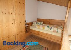 Acherkogelblick - Oetz - Bedroom