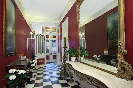 Lamothe House - New Orleans - Lobby