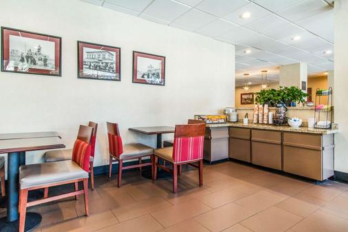 Comfort Inn By the Bay - San Francisco - Restaurant
