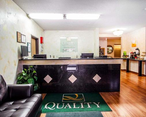 Quality Inn & Suites - Champaign - Lobby