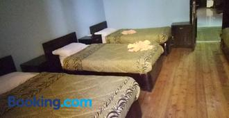Freedom Hostel - Cairo - Bedroom