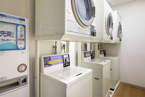 Comfort Hotel Tokyo Higashi Nihombashi - Tokyo - Laundry facility