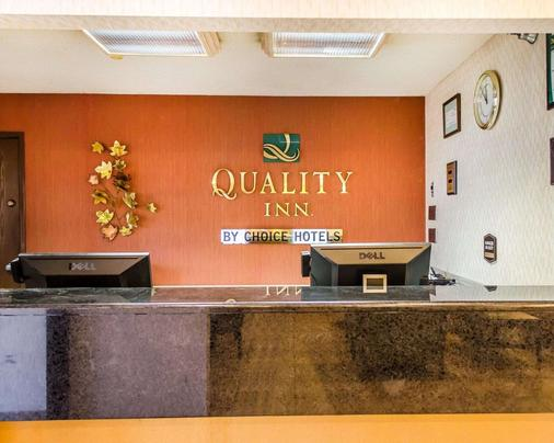 Quality Inn Harrisburg - Hershey Area - Harrisburg - Business centre