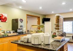 Quality Inn Harrisburg - Hershey Area - Harrisburg - Restaurant