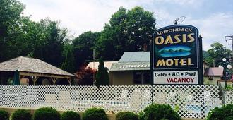 Adirondack Oasis Motel - Lake George - Building