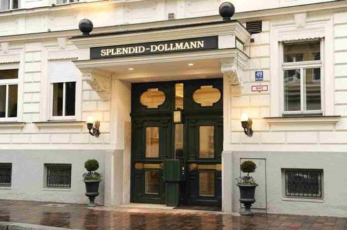 Hotel Splendid-Dollmann - Munich - Building