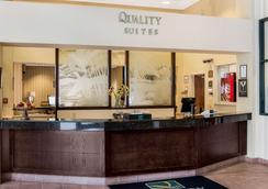 Quality Suites Lake Wright - Norfolk Airport - Norfolk - Lobby