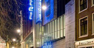 Inntel Hotels Amsterdam Centre - Amsterdam - Building