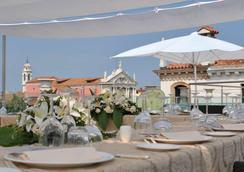 Hotel Carlton On The Grand Canal - Venice - Rooftop