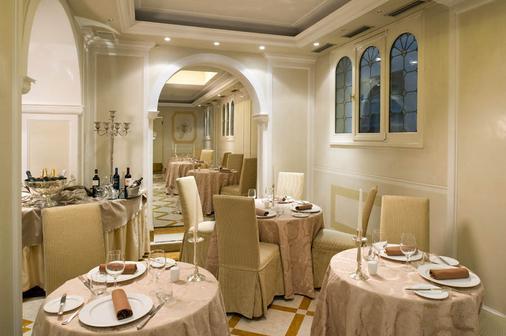Hotel Carlton On The Grand Canal - Venice - Restaurant