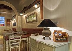 Hotel Le Clarisse al Pantheon - Rome - Restaurant