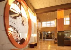 Hotel Kabuki - a Joie de Vivre Boutique Hotel - San Francisco - Lobby