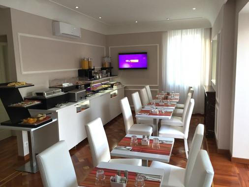 Relais Trevi 95 Boutique Hotel - Adults Only - Rome - Buffet
