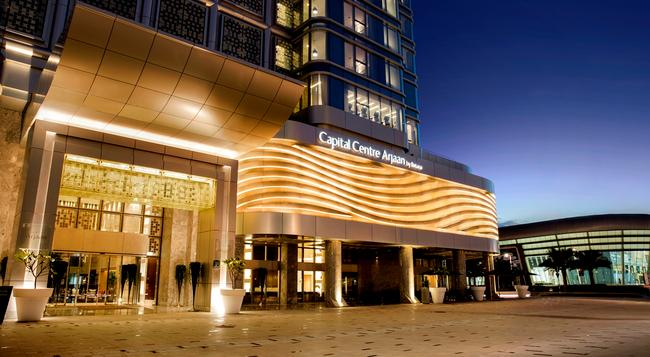 Capital Centre Arjaan by Rotana - Abu Dhabi - Building