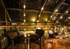 Hotel Keflavik - Keflavik - Lounge