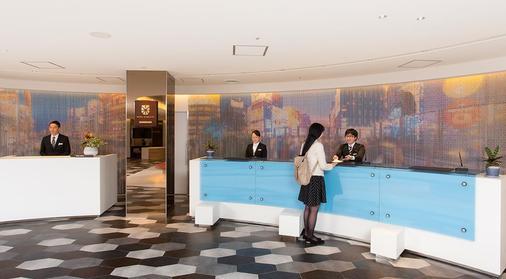 Hotel Sunroute Osaka Namba - Osaka - Front desk