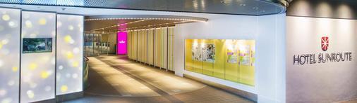 Hotel Sunroute Osaka Namba - Osaka - Lobby