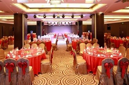 New Beacon Luguang International Hotel - Wuhan - Meeting room
