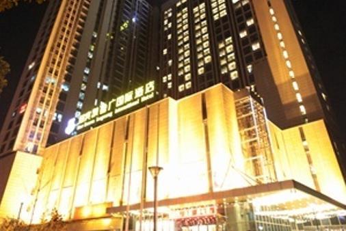 New Beacon Luguang International Hotel - Wuhan - Building