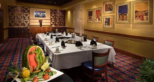 Houston Marriott South at Hobby Airport - Houston - Restaurant