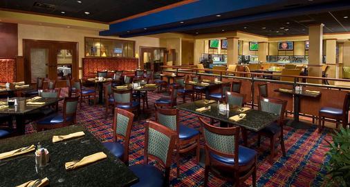Houston Marriott South at Hobby Airport - Houston - Bar